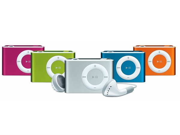 Win an iPod Shuffle with Impact First & COBIS